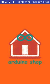 Arduino Shop poster