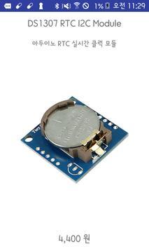 Arduino Shop screenshot 2
