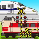 train cancan[Railroad crossing, tunnel] APK