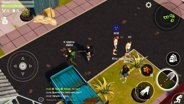 Prey Day screenshot 1