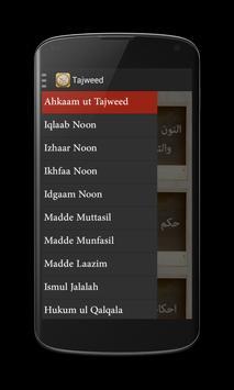 Tajweed screenshot 1