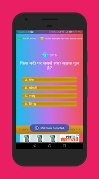Trivia quiz games | Play Quiz and earn Money screenshot 1