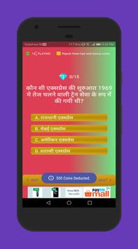 KBC Quiz 2019 screenshot 3