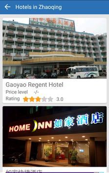 Zhaoqing - Wiki screenshot 1