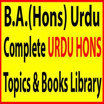 Urdu Honors Library poster