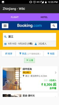 Zhanjiang - Wiki screenshot 2