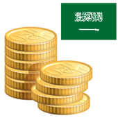 Coins from Saudi Arabia icon