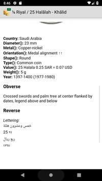 Coins from Saudi Arabia screenshot 12