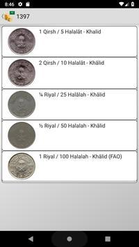 Coins from Saudi Arabia screenshot 5
