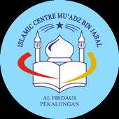 Muadz Bin Jabal icon
