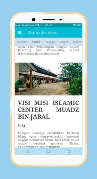 Muadz Bin Jabal screenshot 1