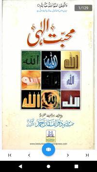 Mohabbat e Elahi by Molana Zulfiqar Ahmad Naqshban screenshot 1