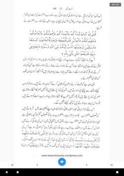 Mohabbat e Elahi by Molana Zulfiqar Ahmad Naqshban screenshot 20