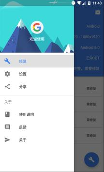 Su Google Installer for Android - APK Download