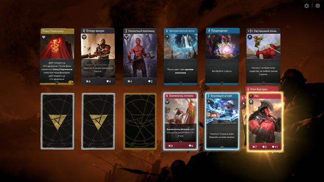 Artifact screenshot 1