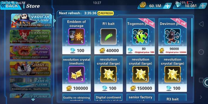 Digital World screenshot 5