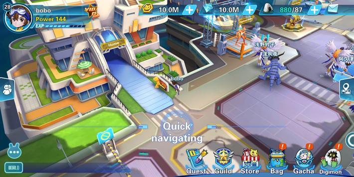 Digital World screenshot 2