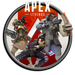 Apex Legends - Battle Royale APK